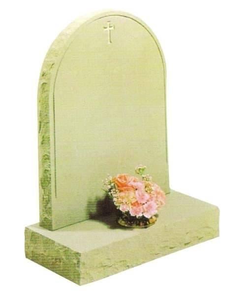 Funeral directors Wibsey